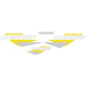 Kit pegatinas Honda Scoopy 75